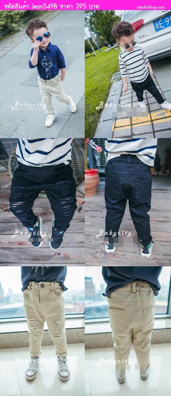 กางเกงยีนส์แฟชั่นขายาวแต่งรอยขาดสุดฮิต สีครีม