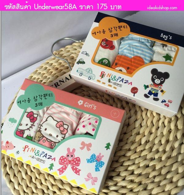 กางเกงในเด็กผู้หญิงลายการ์ตูน สีชมพู (3ตัว)
