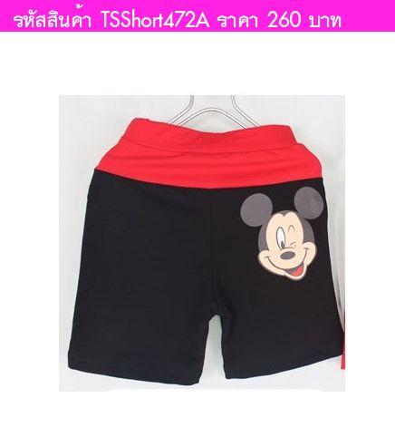 กางเกงขาสั้นเด็ก Mickey Mouse สีดำ