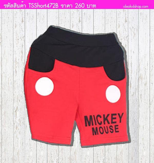 กางเกงขาสั้นเด็ก Mickey Mouse สีแดง