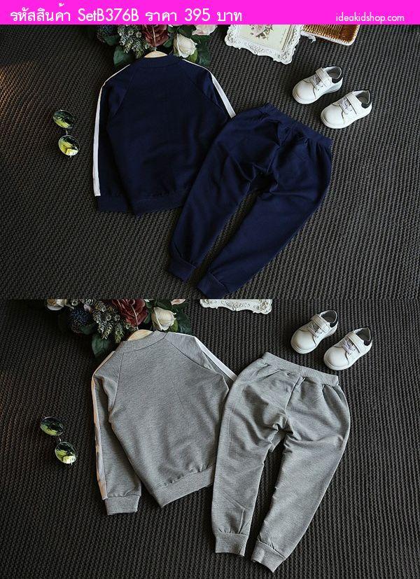 ชุดเสื้อกางเกงกันหนาว Sport Kid สีเทา