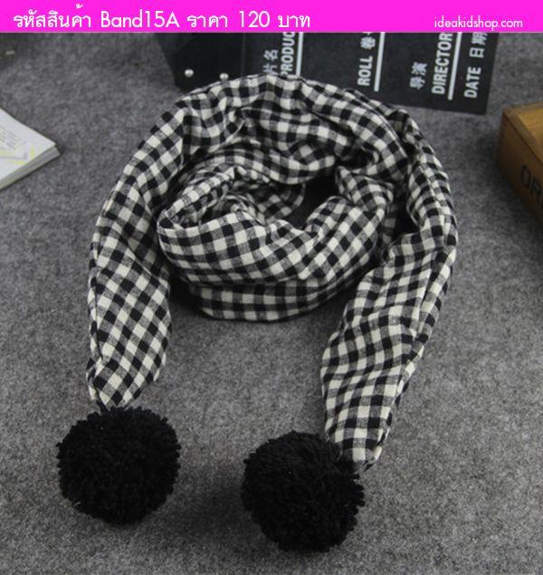 ผ้าพันคอแต่งปอมปอม ลายสก็อต สีขาวดำ