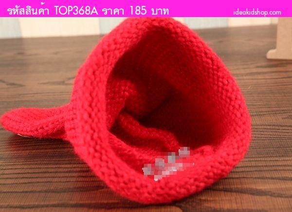 หมวกไหมพรมหูกระต่ายแต่งมุก สีแดง