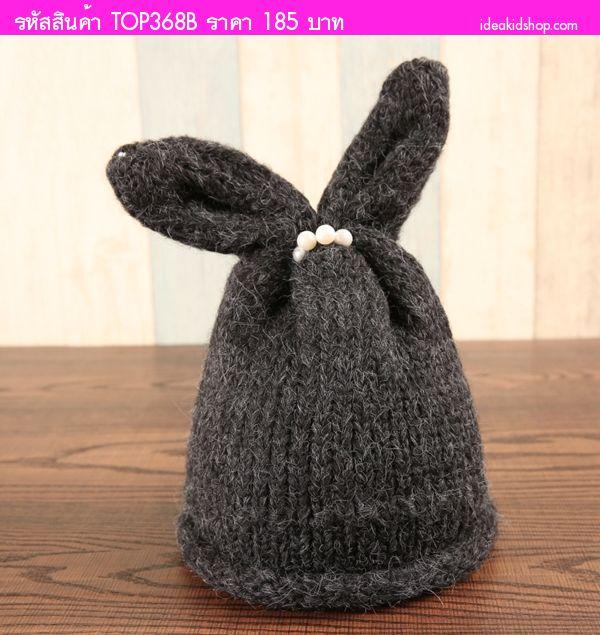 หมวกไหมพรมหูกระต่ายแต่งมุก สีเทา