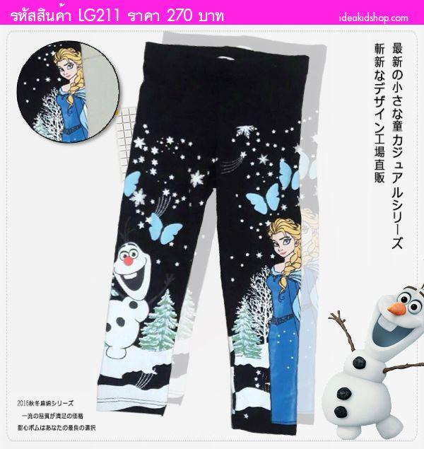 เลกกิ้งเด็กขายาว Elsa and Olaf Frozen สีดำ