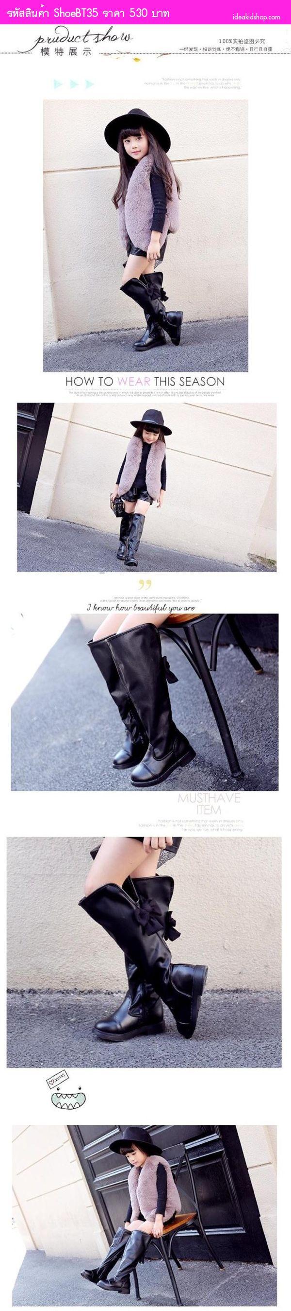 รองเท้าบูทสูงหนังนิ่ม Tall Boots Classy สีดำ