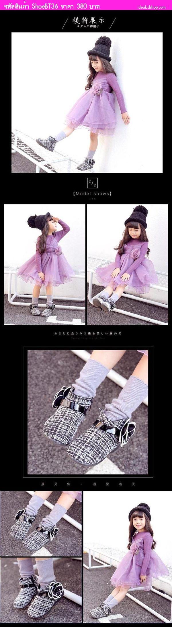 รองเท้าบูทส้นเตี้ย Short Boots Classy สีดำ