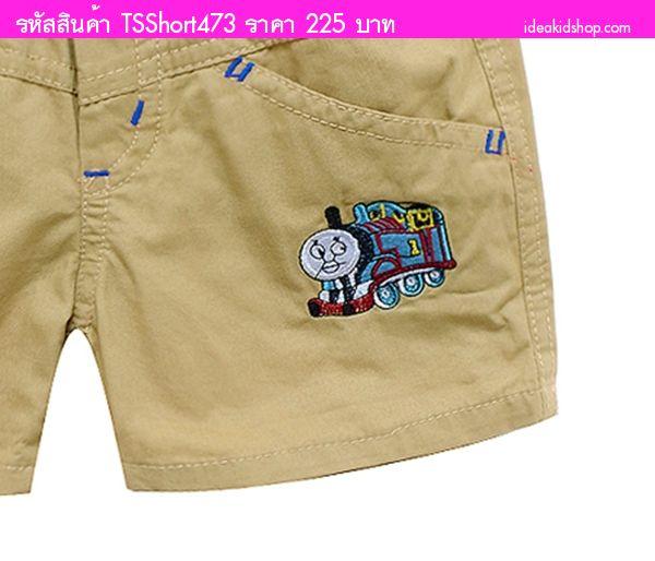 กางเกงขาสั้นเด็กสุดเท่ Thomas สีเหลืองครีม