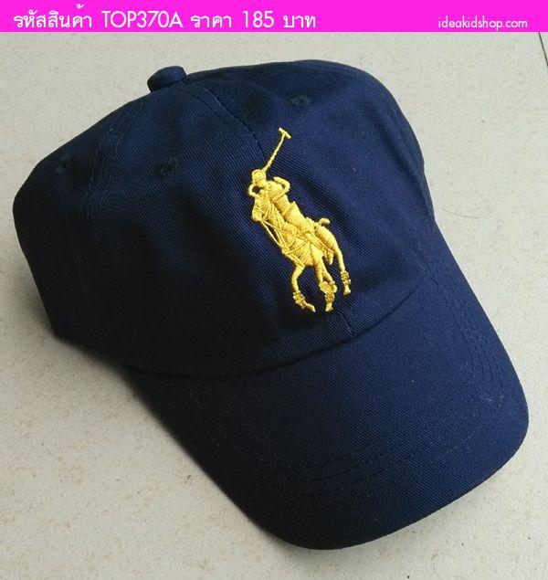 หมวกแก๊ป POLO สุดเท่ V.2 สีกรม