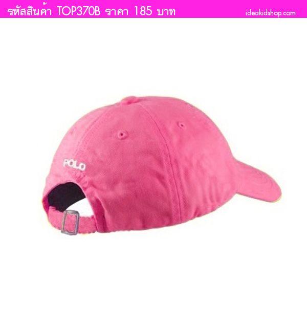 หมวกแก๊ป POLO สุดเท่ V.2 สีชมพู