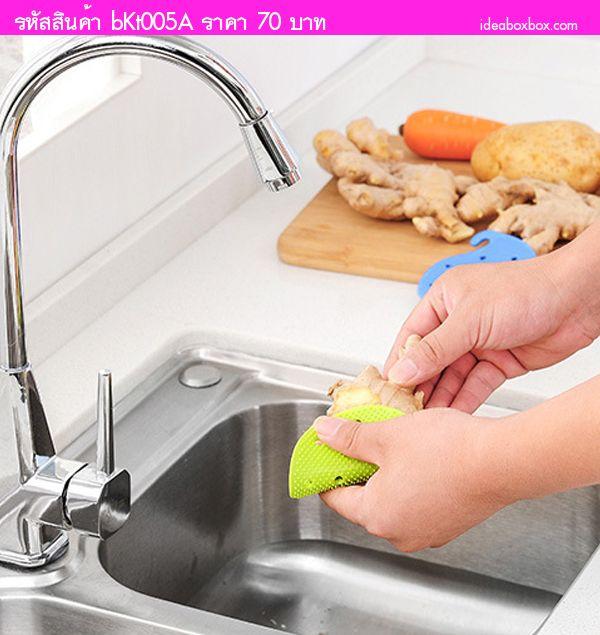 พลาสติกทำความสะอาดผักผลไม้ สีฟ้าเขียว(แพค 2 ตัว)