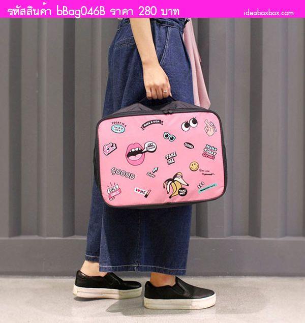 กระเป๋า Mobile Travel  Bag  ลายรวมการ์ตูน สีชมพู