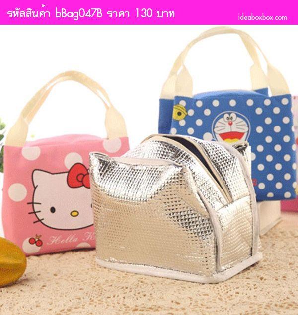 กระเป๋าเก็บอุณหภูมิ ลาย Hello Kitty สีชมพู