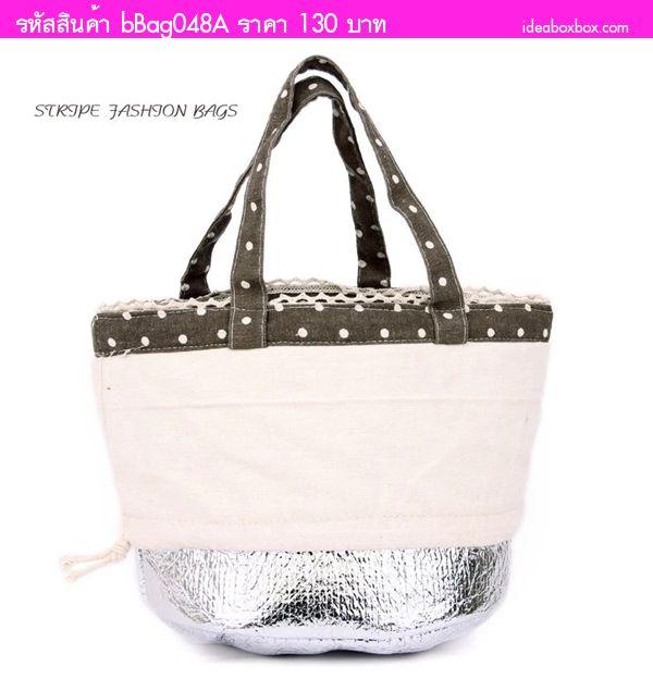 กระเป๋าเก็บอุณหภูมิ ลายจุดแต่งขอบลูกไม้ สีเทาดำ