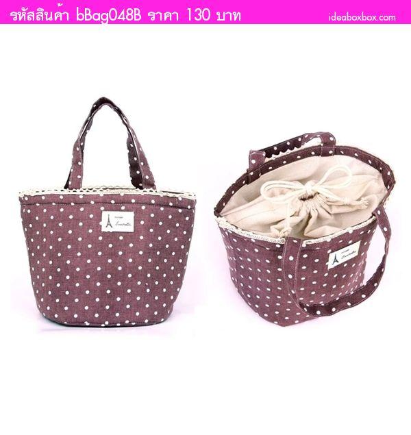 กระเป๋าเก็บอุณหภูมิ ลายจุดแต่งขอบลูกไม้ สีม่วง