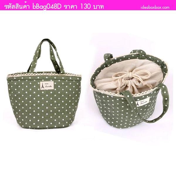 กระเป๋าเก็บอุณหภูมิ ลายจุดแต่งขอบลูกไม้ สีเขียว