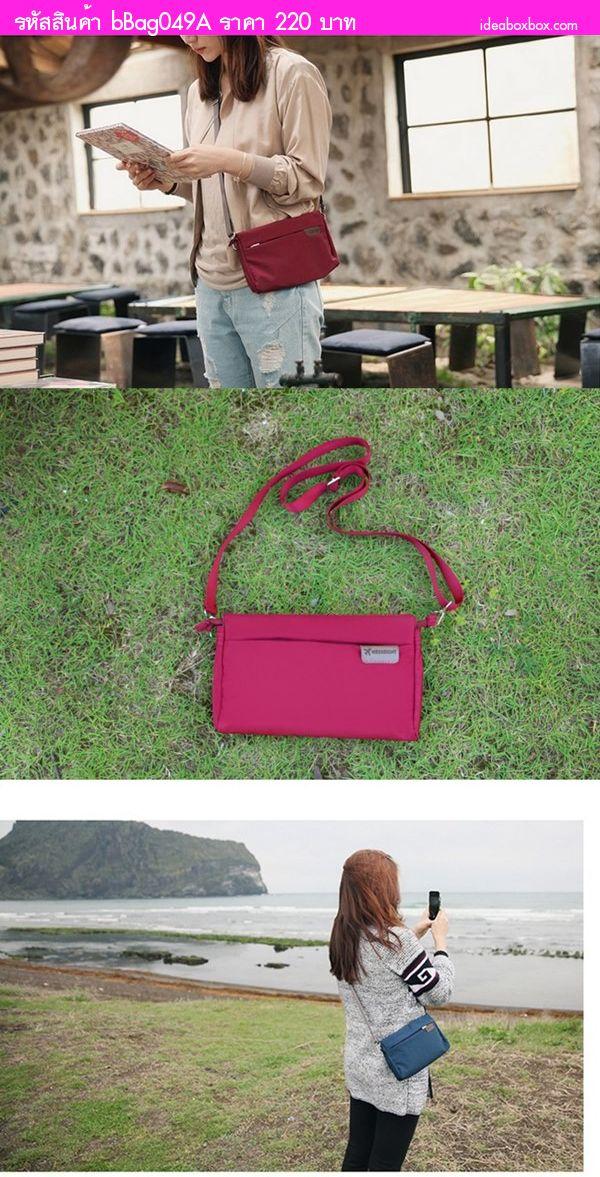 กระเป๋าสะพายไหล่แฟชั่น WeekEight สีแดง