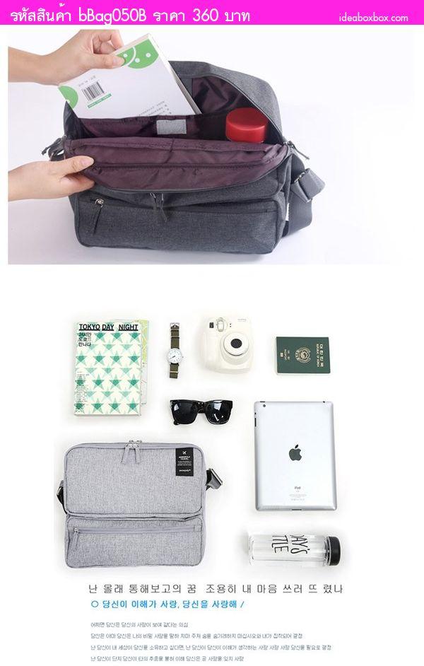 กระเป๋า Large Shoulder Messenger Bag สีกรม