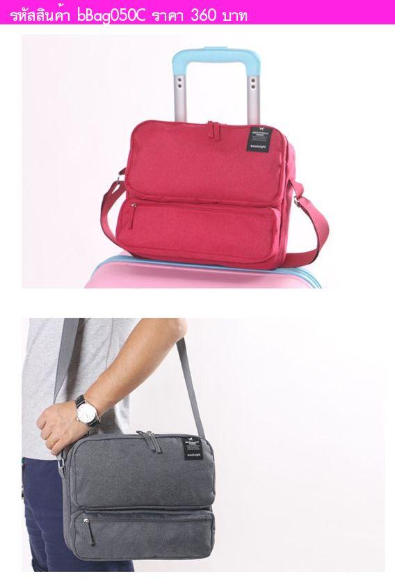 กระเป๋า Large Shoulder Messenger Bag สีเทา
