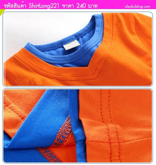 เสื้อแขนยาวเด็ก DRAGONBALL สีส้ม