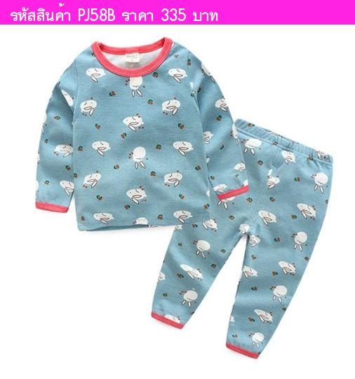 ชุดนอนเด็กสุดน่ารัก ลายกระต่าย สีฟ้า