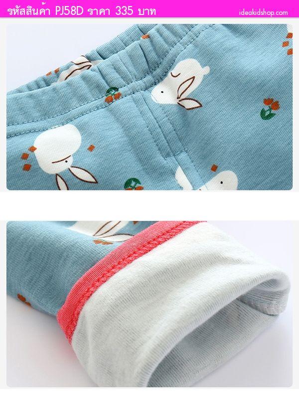ชุดนอนเด็กสุดน่ารัก ลายแพนด้า สีน้ำตาลอ่อน