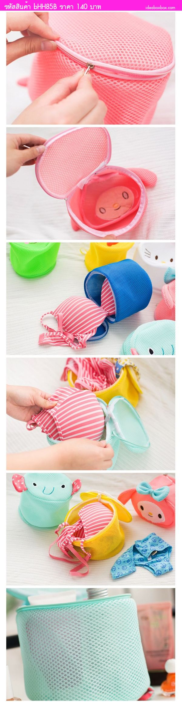 ถุงซักถนอมผ้าแบบไนล่อน Doraemon สีฟ้า(แพค 2 อัน)