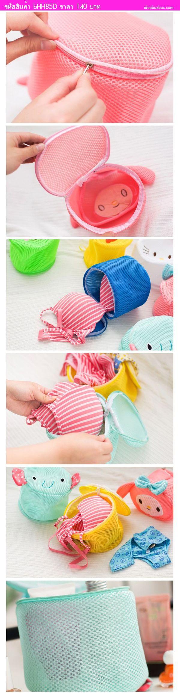 ถุงซักถนอมผ้าแบบไนล่อน ลาย Tororo สีเทา(แพค 2 อัน)