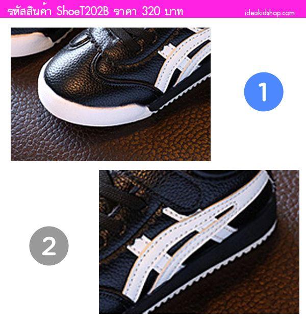 รองเท้าผ้าใบ Sport สไตล์ โอนิ สีดำ