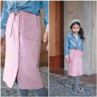 กระโปรงเด็ก-Princess-Cute-สีชมพู
