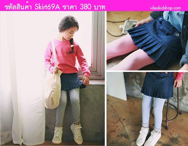 กระโปรงกางเกง Denim Skirt สีชมพู