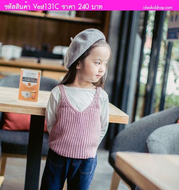 เสื้อครอปไหมพรมน่ารัก สีชมพูกะปิ