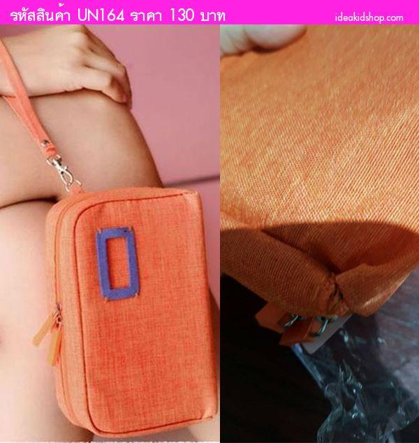 กระเป๋าสะพายข้าง WeekEight สีส้ม(ตำหนิ)