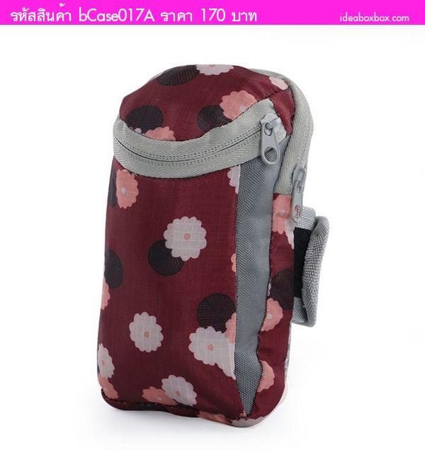 กระเป๋ารัดแขน Sports Arm ลาย Daisy สีม่วง