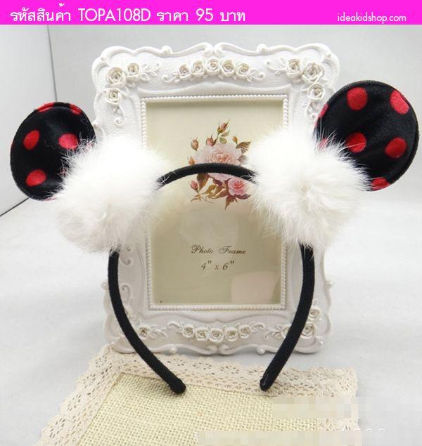 ที่คาดผมหู Minnie Mouse ลายจุด สีดำ