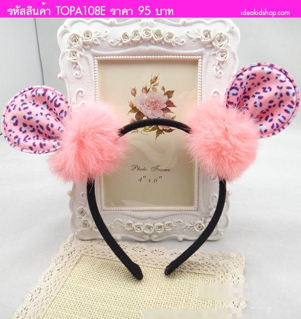ที่คาดผมหู Minnie Mouse ลายเสือ สีชมพู