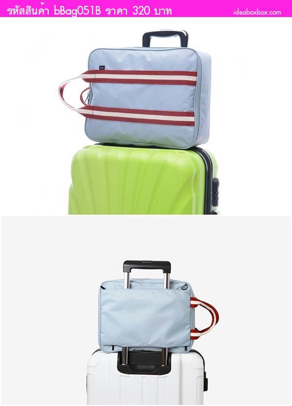 กระเป๋าเดินทางสะพายได้ Packing Travel ลายทาง สีเทา