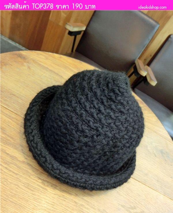 หมวกถักไหมพรมเด็กปีกรอบ สีดำ