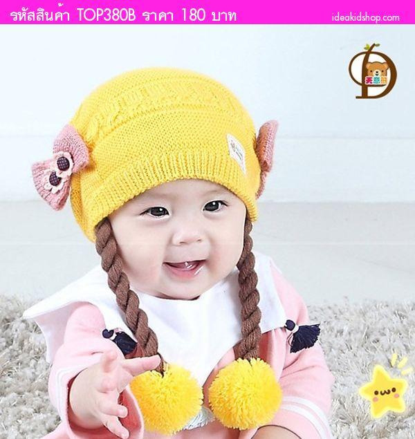 หมวกถักไหมพรม เปียผม สีเหลือง
