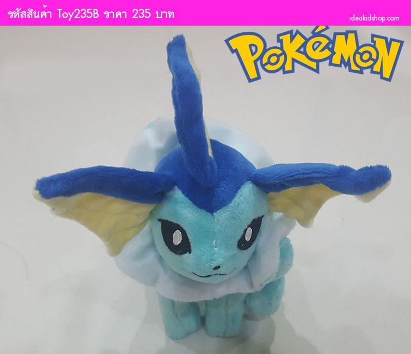 ตุ๊กตา Pokemon อีวุยธาตุน้ำ (Vaporeon)