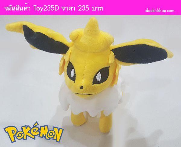 ตุ๊กตา Pokemon อีวุยธาตุสายฟ้า (Jolteon)