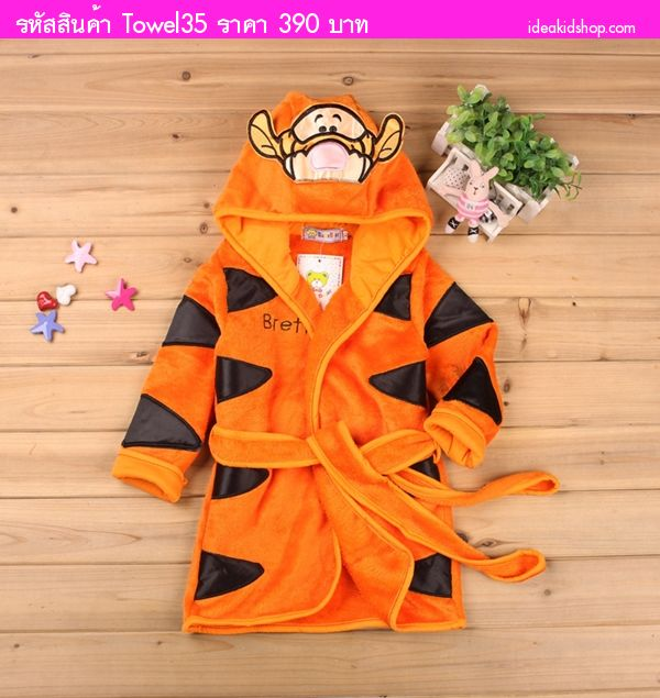 เสื้อคลุมอาบน้ำเด็ก มีฮู้ด Tiger