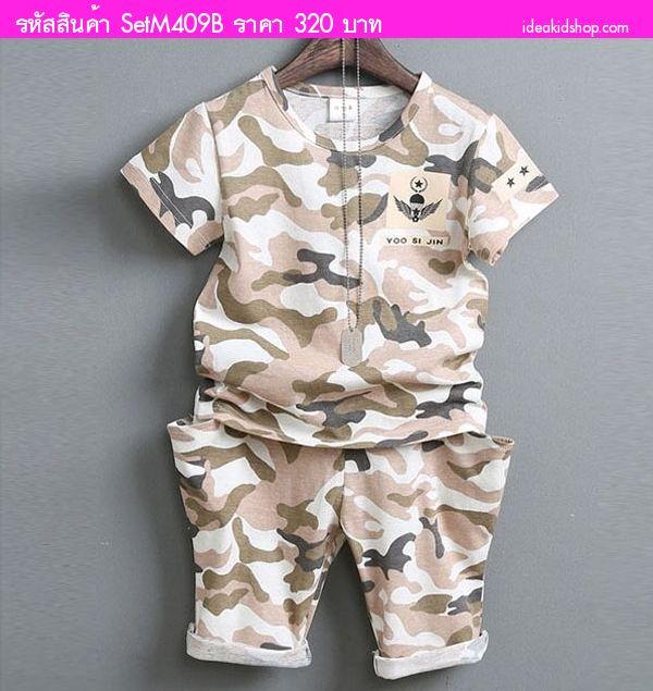 ชุดเสื้อกางเกงบิ๊กบอส ลายทหารพลาง สีน้ำตาล
