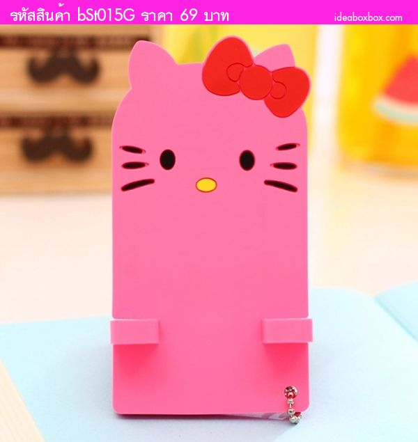 ที่ตั้งมือถือพับเก็บได้ลาย Hello Kitty สีชมพู