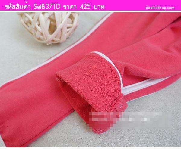 ชุดเสื้อกางเกงกันหนาวมีฮูด White strap สีชมพู