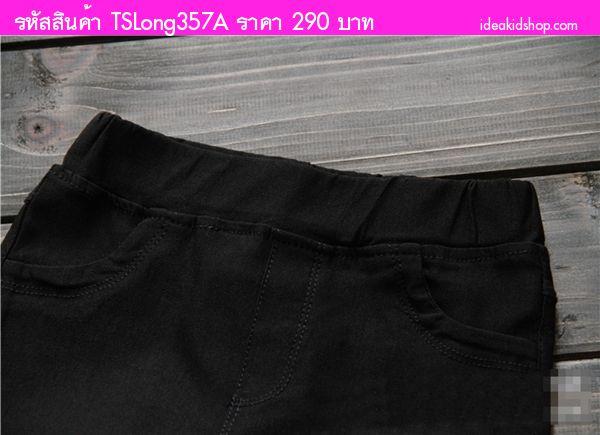 กางเกงเด็กขาเดฟ Pastel Skinny สุดชิค สีดำ