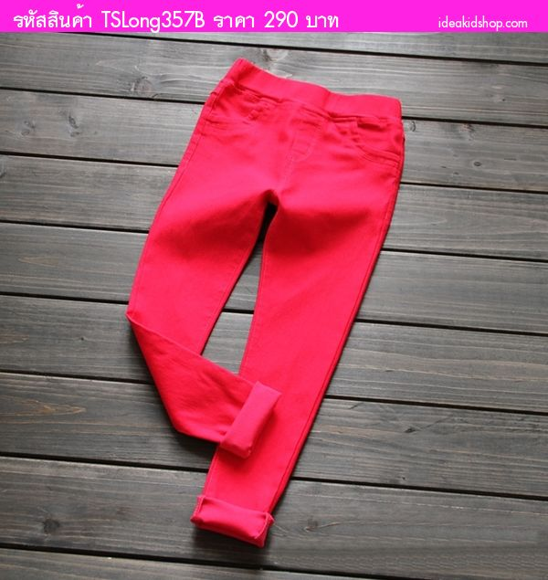 กางเกงเด็กขาเดฟ Pastel Skinny สุดชิค สีชมพูบานเย็น