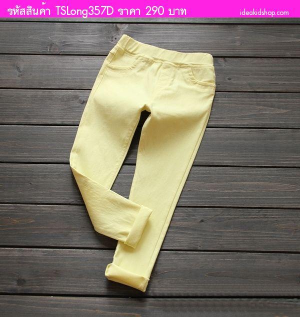 กางเกงเด็กขาเดฟ Pastel Skinny สุดชิค สีเหลือง