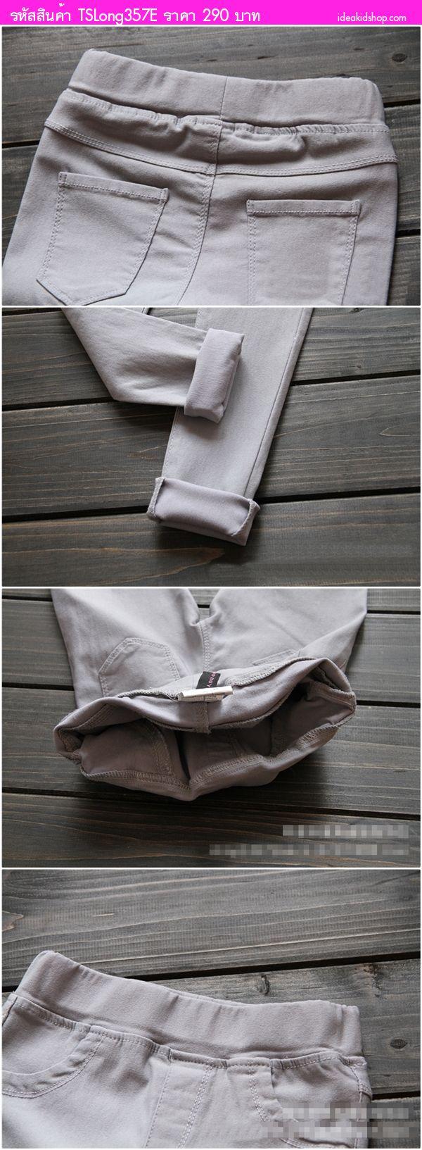 กางเกงเด็กขาเดฟ Pastel Skinny สุดชิค สีเทา