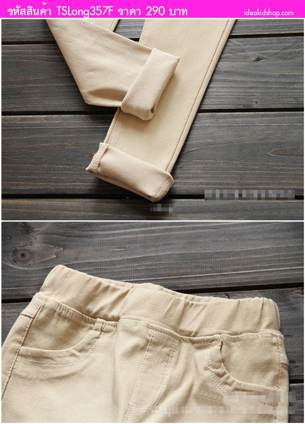 กางเกงเด็กขาเดฟ Pastel Skinny สุดชิค สีน้ำตาลครีม